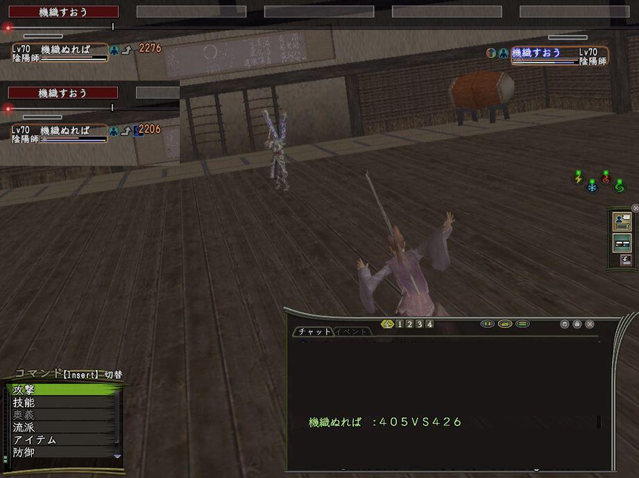 kyoumeihou-3.jpg