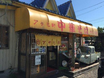 asahiken-001.jpg