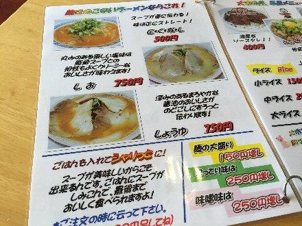 daiichi-awara-005.jpg