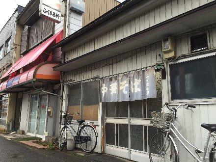 fukumaruken-002.jpg