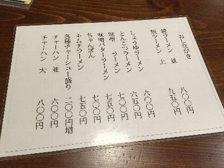 hikone-takahashi-003.jpg
