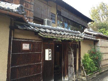 ishibekouji-110.jpg