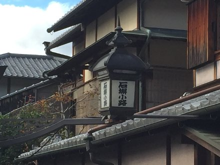 ishibekouji-126.jpg