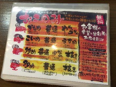 iwamotoya-takefu-002.jpg