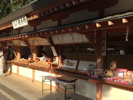 iwashimizu-038.jpg