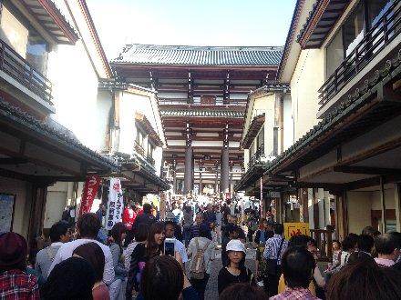 katsuyamaumaimon-031.jpg