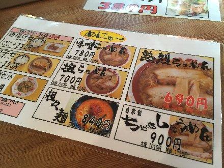 maizuru-netsuretsu-002.jpg
