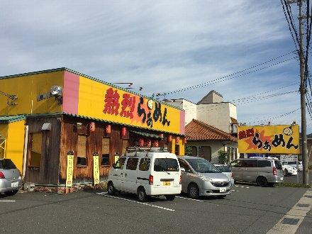 maizuru-netsuretsu-017.jpg