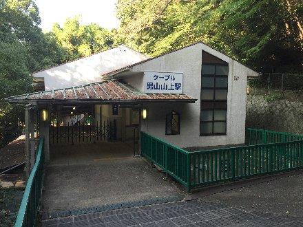 otokoyama-021.jpg