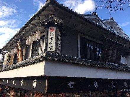 sannensaka-048.jpg