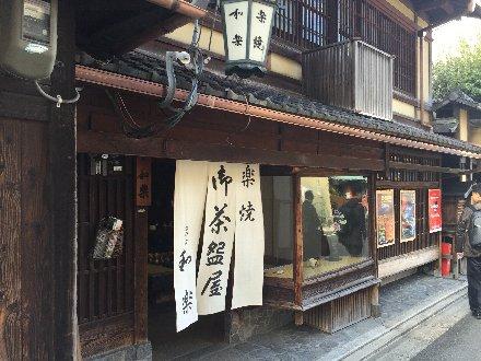 shimokawara-st-105.jpg