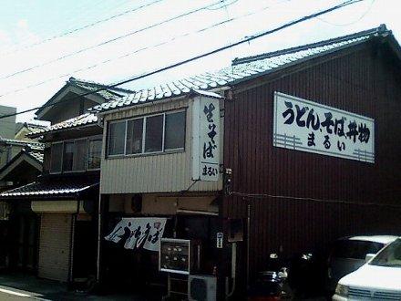 tsuruga-marui-003.jpg