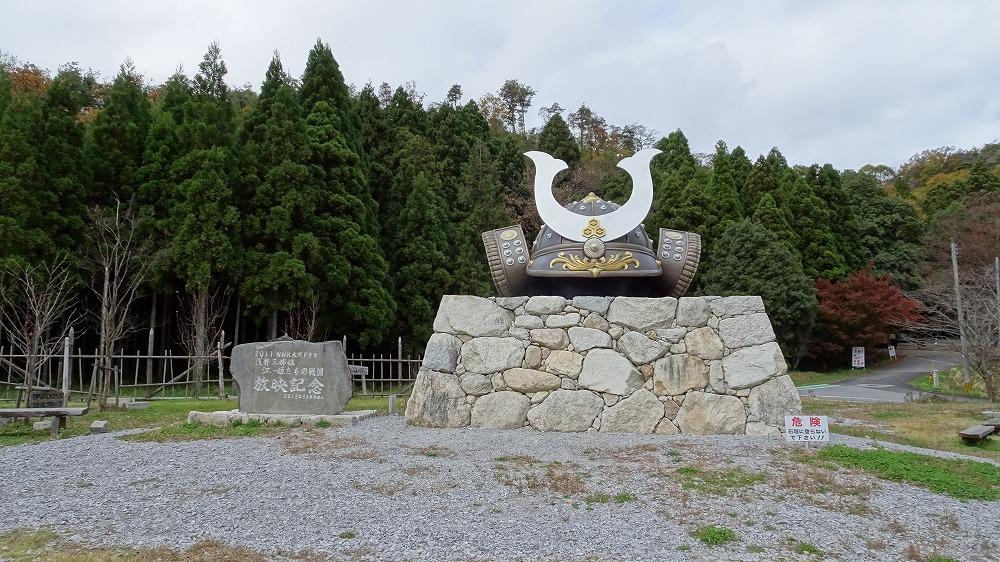滋賀県の紅葉スポットをうろうろ (2105年11月)