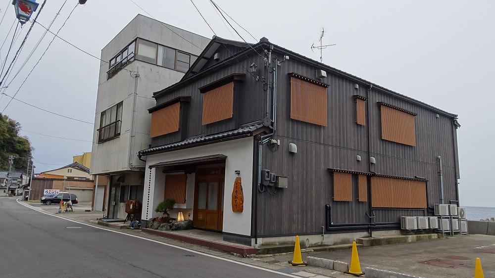 お宿 うおたけ 施設編 (2015年11月)