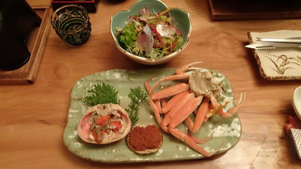 お宿 うおたけ 越前がにの食事編 (2015年11月)