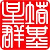 Xingqun & Taki