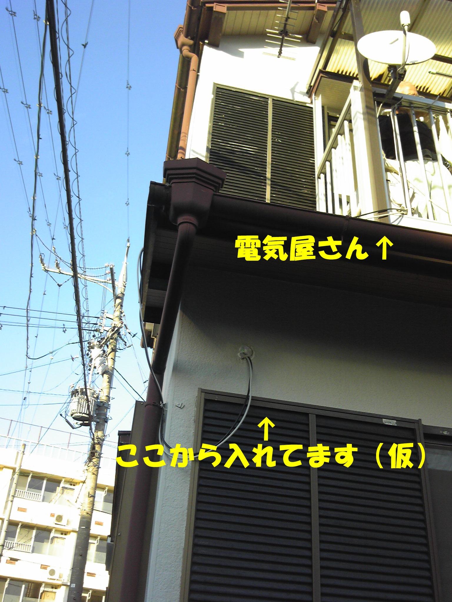 151030_155921.jpg