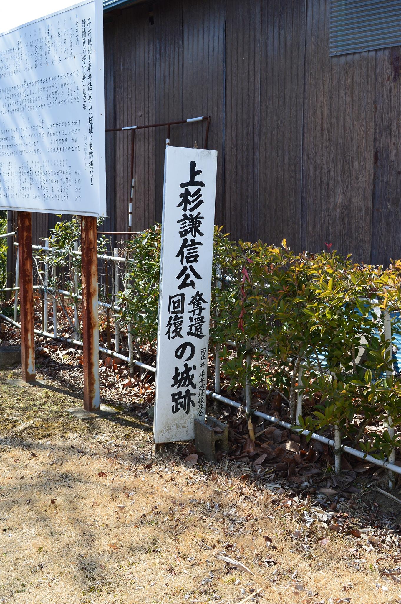 w300h300MOQAWH5H平井城