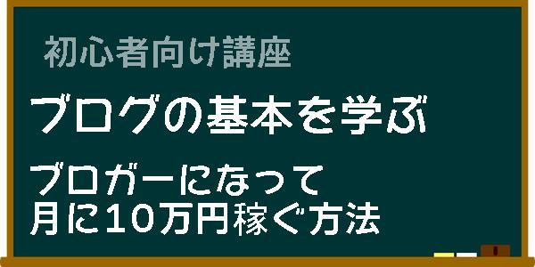 64blog.jpg