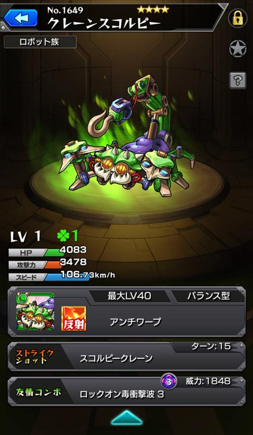 20151102155323cfa.png