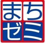 四日市まちゼミ事務局(四日市商工会議所)