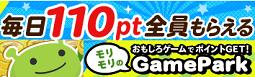 GamePark.png